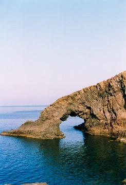 Il Libro di Pantelleria
