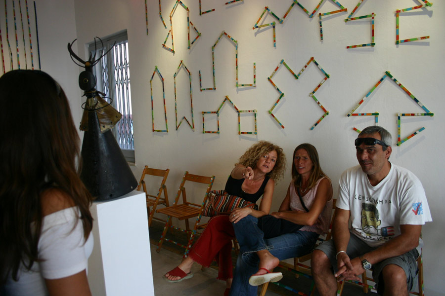 Sala d'Attesa - Visitors. (foto 2)